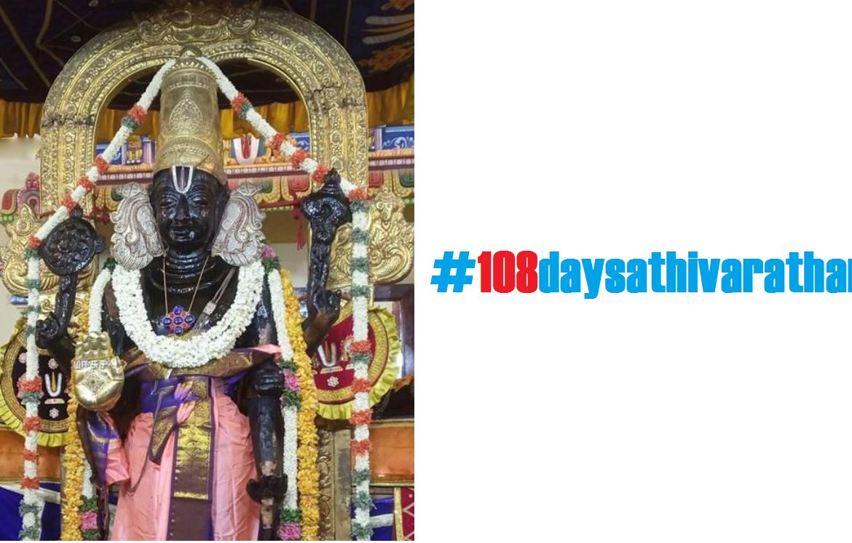 108daysathivarathar