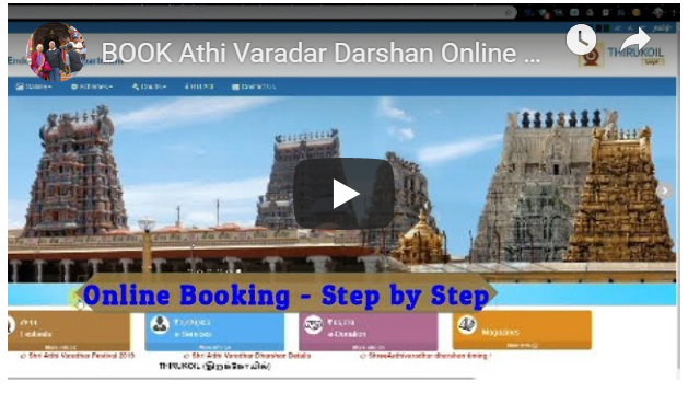 BOOK Athi Varadar Darshan Online Step By Step Guide