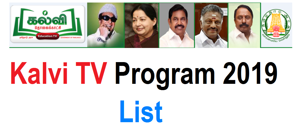 Kalvi TV Program 2019 List