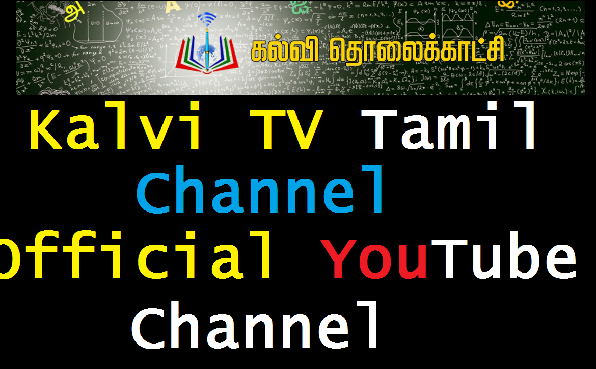 Kalvi TV Tamil Channel - Official YouTube Channel