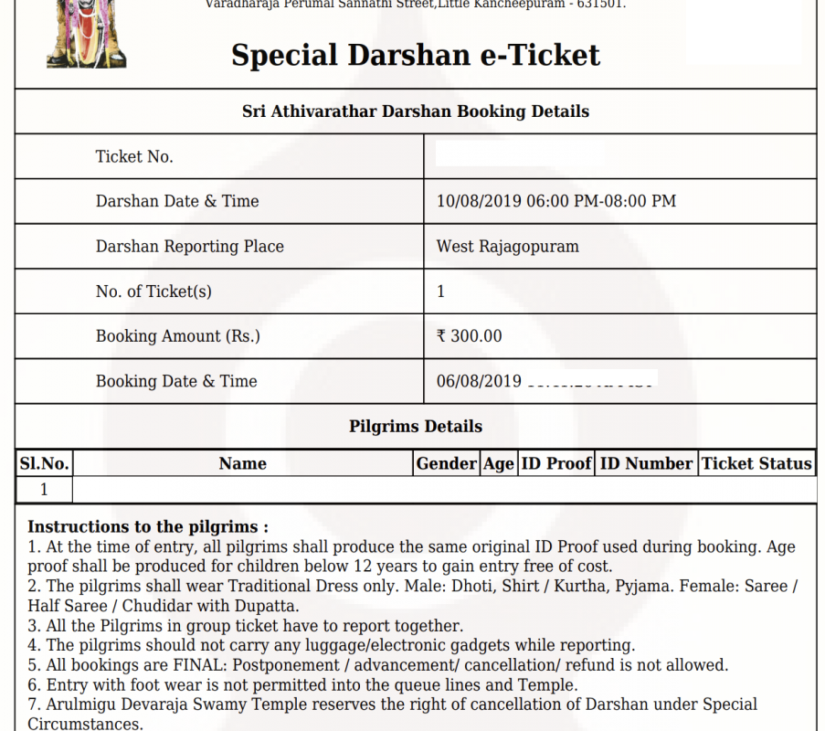TNHRCE Athi Varadar Rs. 300 Ticket Online