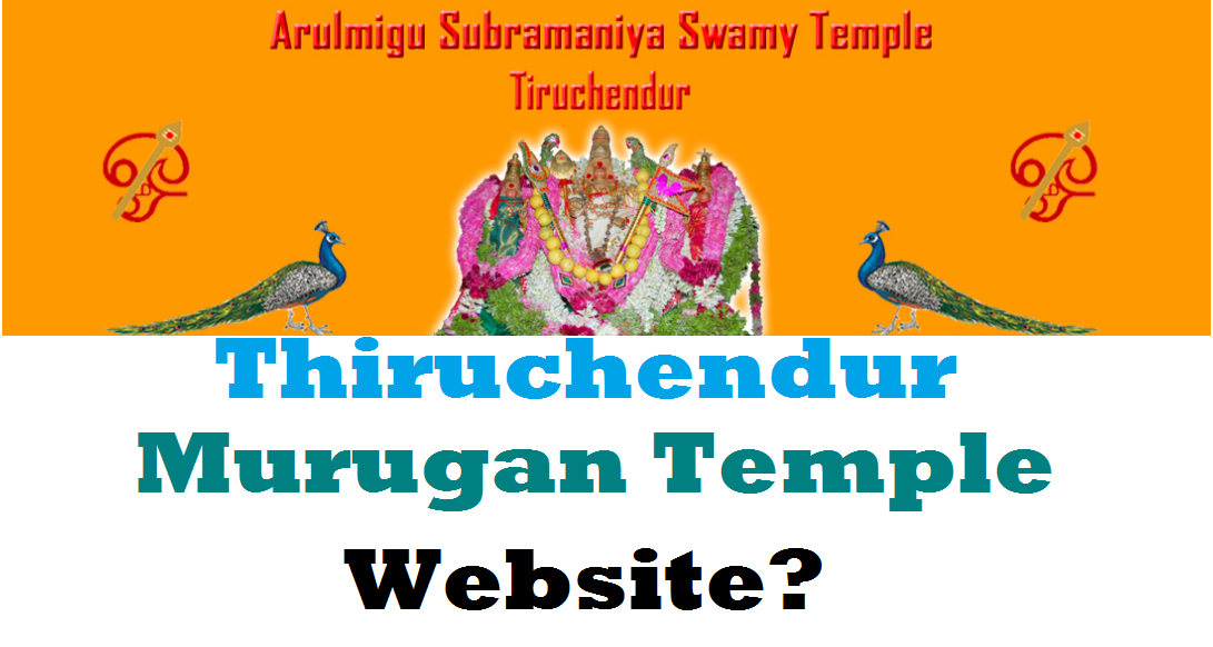 thiruchendur murugan temple website