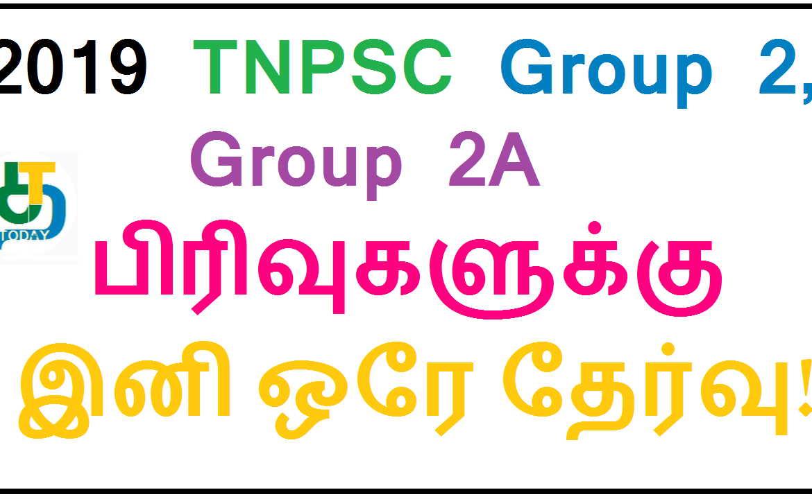 2019 TNPSC Group 2, TNPSC Group 2A