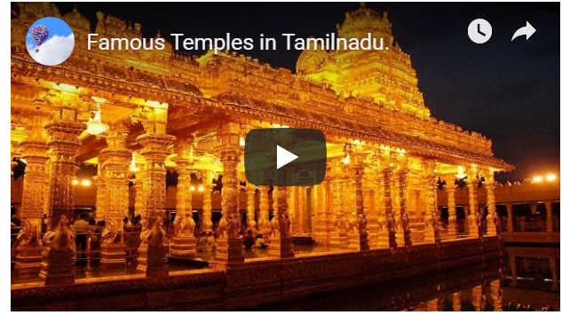 Famous Temples in Tamilnadu