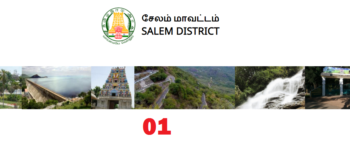 salem district temples - salem tourist places - 01