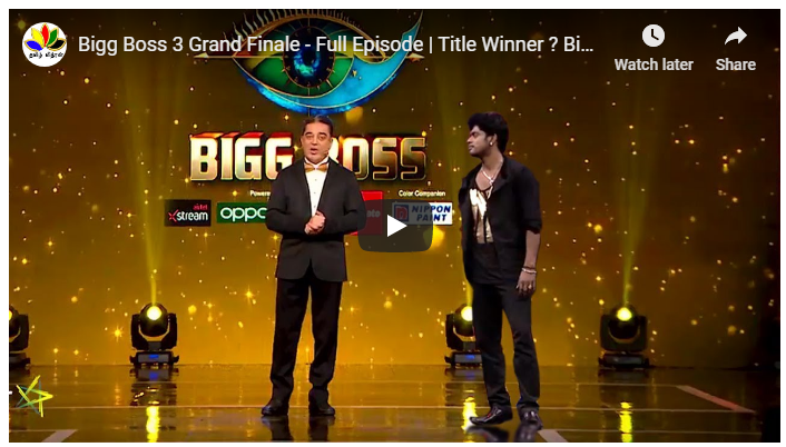 Bigg Boss 3 Grand Finale - Full Episode