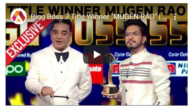 Bigg Boss 3 WINNER Mugen