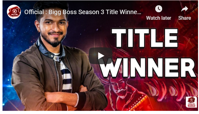 Bigg Boss Season 3 Title Winner Is Mugen Rao