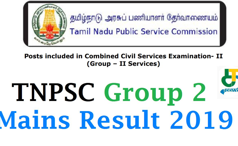 TNPSC - குரூப் 2 முதன்மை தேர்வு 2019 முடிவுகள்