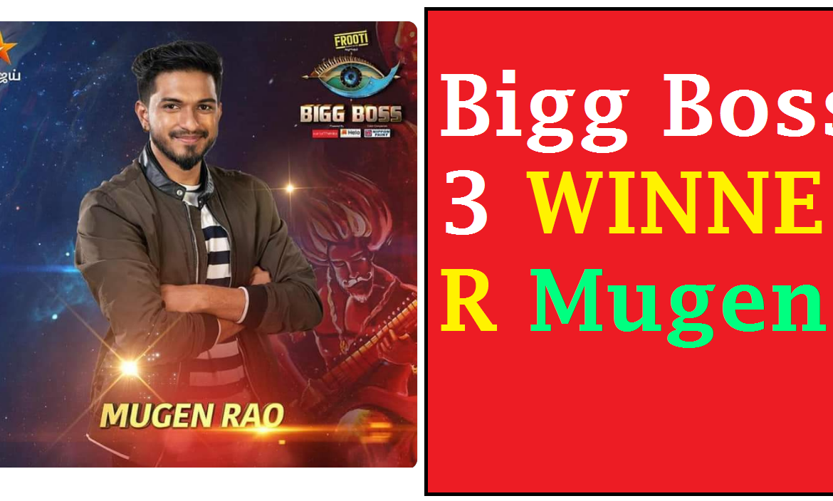 bigg boss 3 title winner
