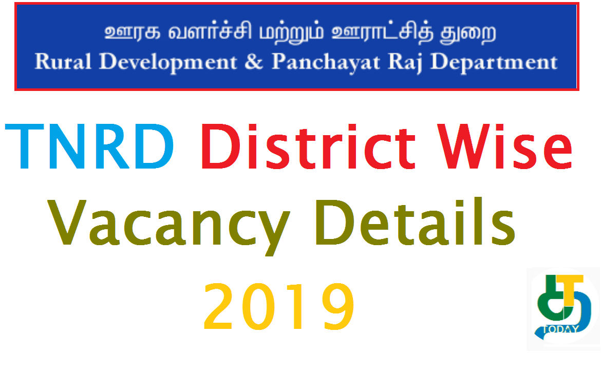 TNRD District Wise Vacancy Details 2019