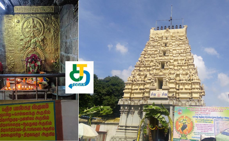 1500 ஆண்டுகள் பழமையான ஞாயிறு புஷ்பரதேஸ்வரர் கோயில்