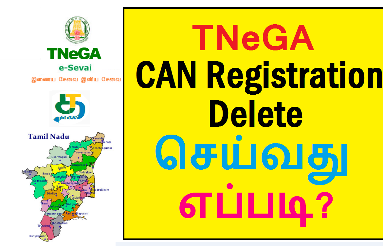 How to Delete TNeGA CAN Registration Number