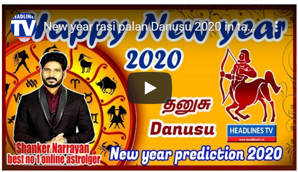New year rasi palan Danusu 2020 in tamil