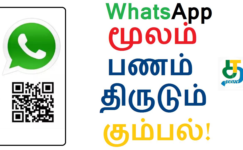 Whatsapp Qr Code Scam