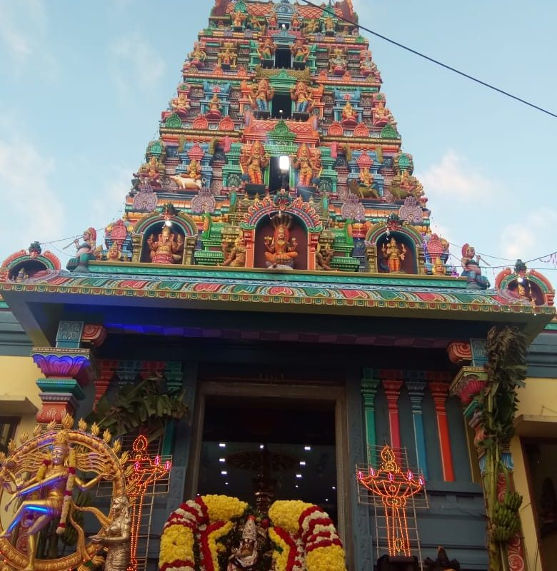 ஆருத்ரா தரிசனம் 2020