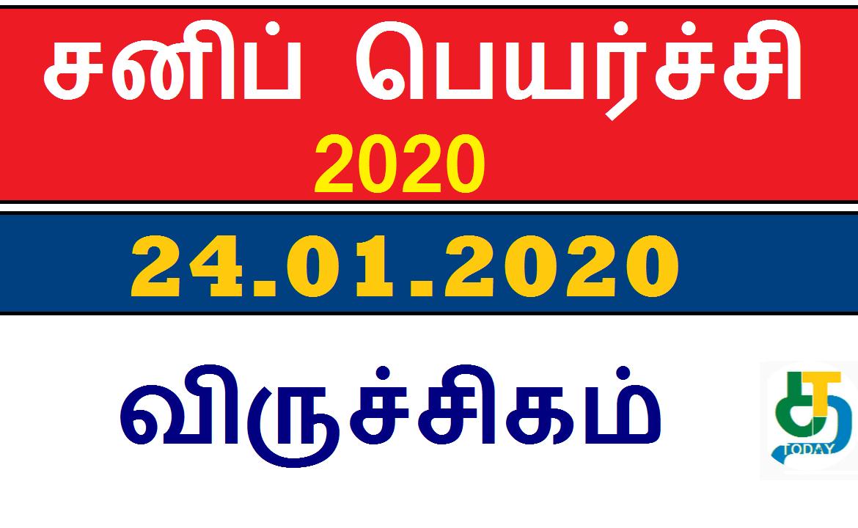 சனி பெயர்ச்சி 2020 விருச்சிகம்
