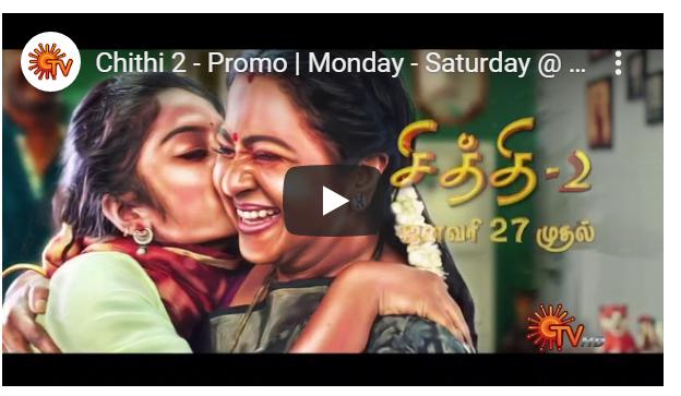 Chithi 2 - Promo Monday - Saturday