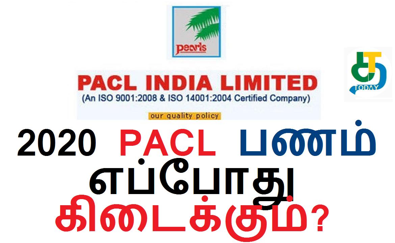 PACL refund status 2020 Online