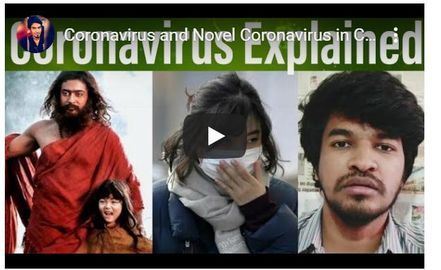 Coronavirus and Novel Coronavirus in China