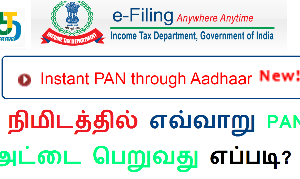 Instant PAN through Aadhaar