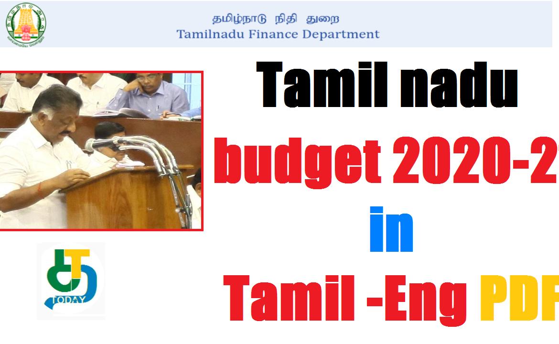 tamil nadu budget 2020-21 in tamil pdf