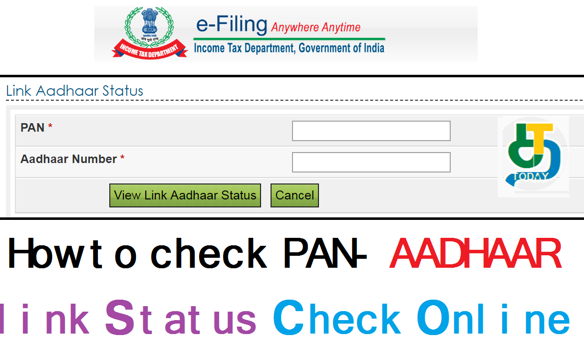 How to check pan aadhar link status check online tamil
