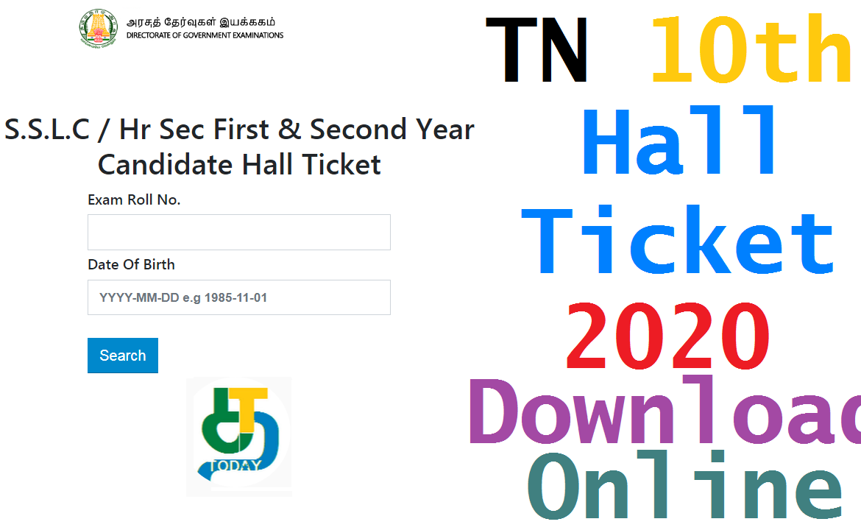 TN 10th hall ticket 2020 download online