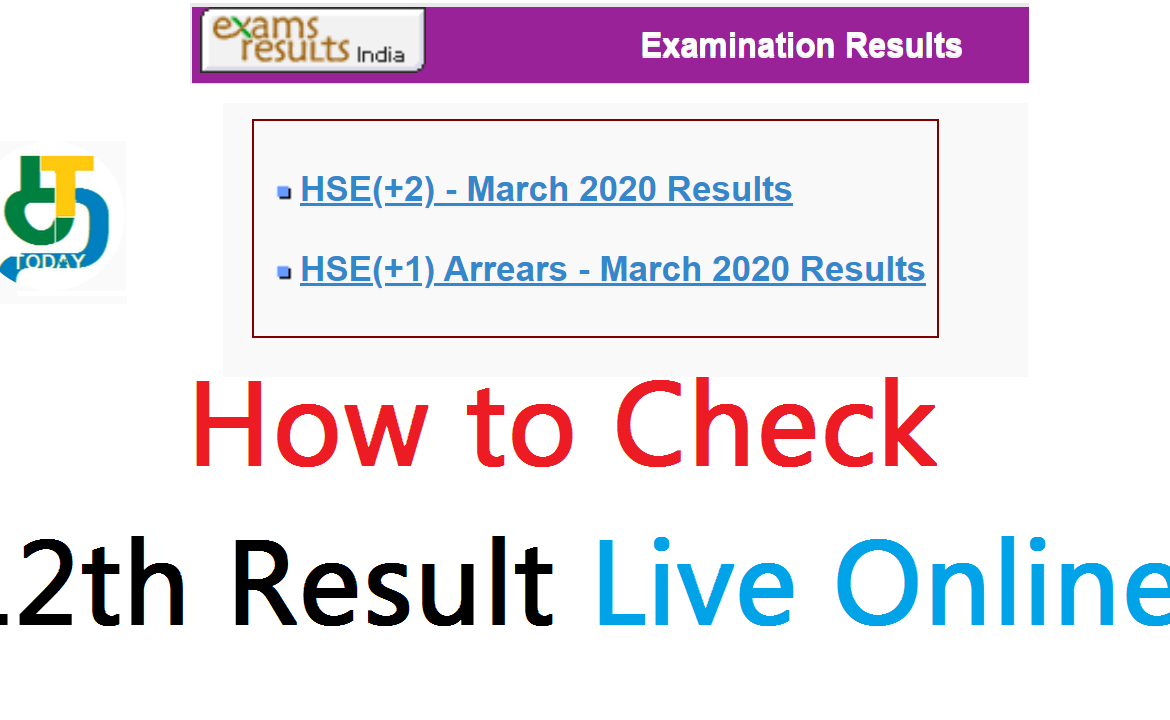 how to check plus 2 results 2020