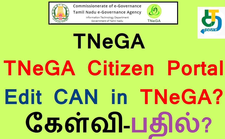 TNeGAtnega citizen portaledit can details in tnega