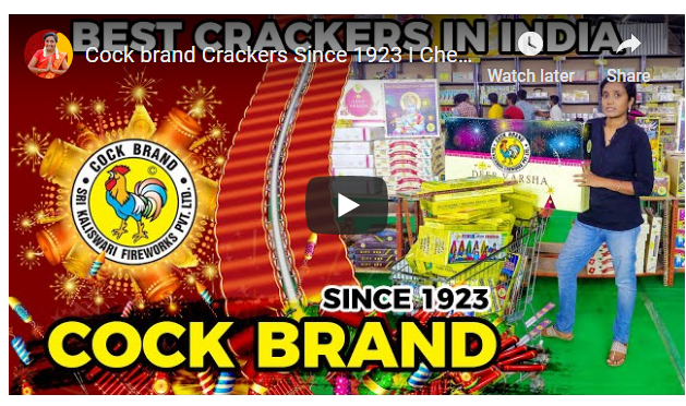 Cock brand Crackers Since 1923