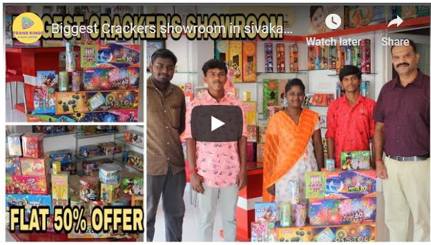 Biggest Crackers showroom in sivakasi-Best place to buy multi brand crackers