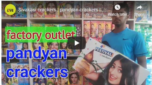Sivakasi crackers pandyan crackers