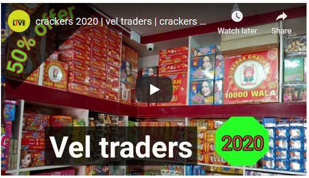 crackers 2020 vel traders