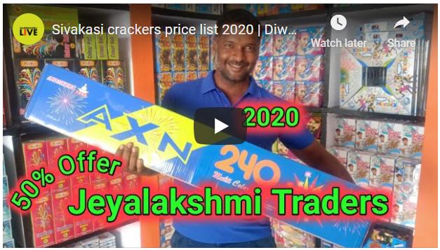 jeyalakshmi traders
