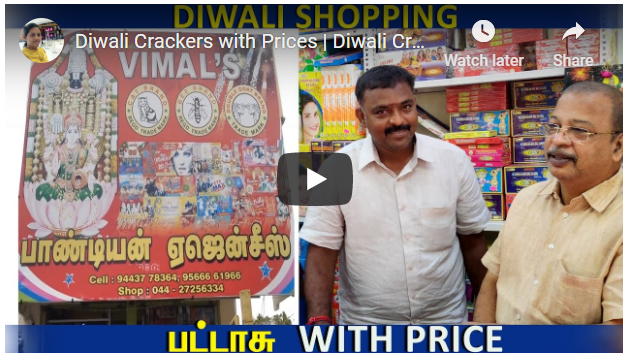 Diwali Crackers with Prices - Diwali Crackers 2021