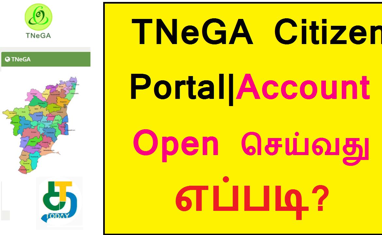 tnega citizen portalAccount Open செய்வது எப்படி