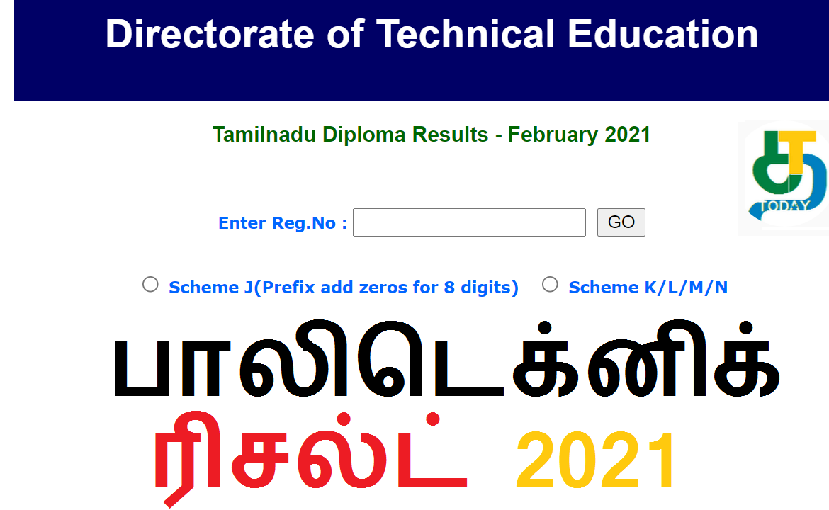 2021 TNDTE DIPLOMA RESULT