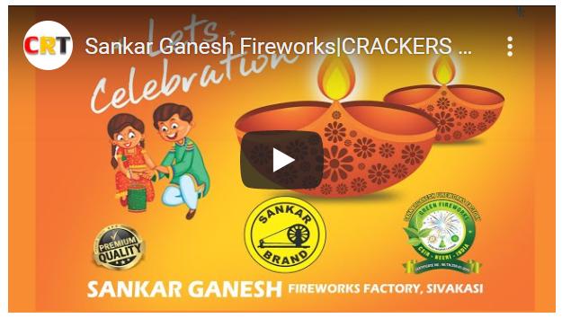 SANKAR GANESH Fireworks Factory Sivakasi