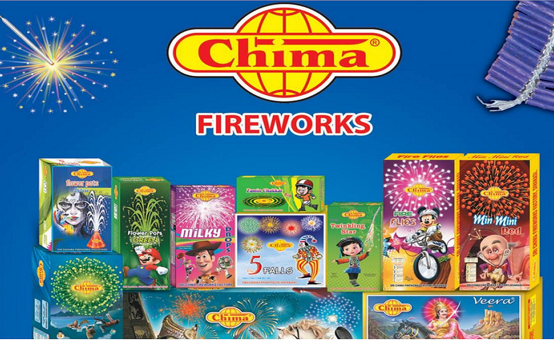 Sri Chima Fireworks பட்டாசு வகைகள்