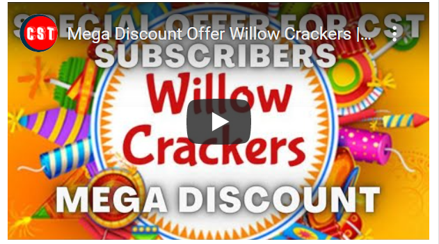Mega Discount Offer Willow Crackers