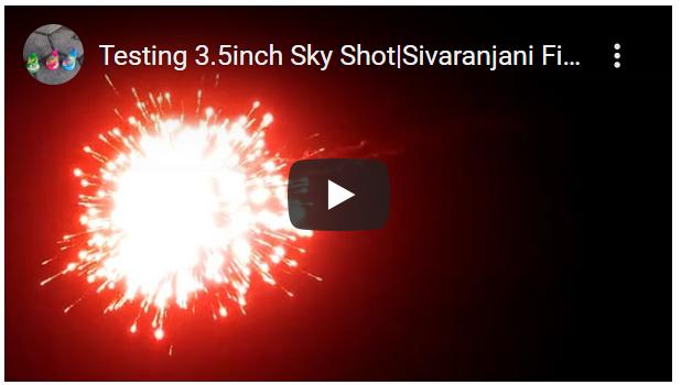 Sivaranjani Fireworks Sample Testing Video 2021