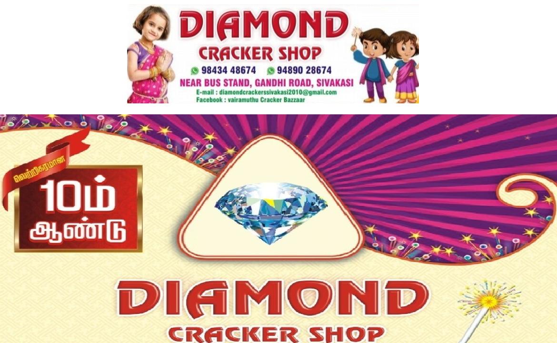 diamond crackers shop