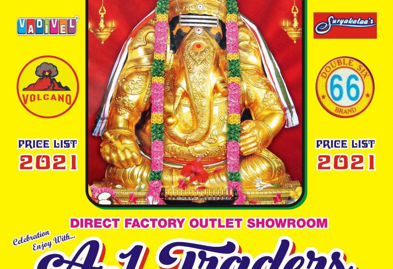 a1 traders - suryalakala fireworks price list-crt sivakasi-01