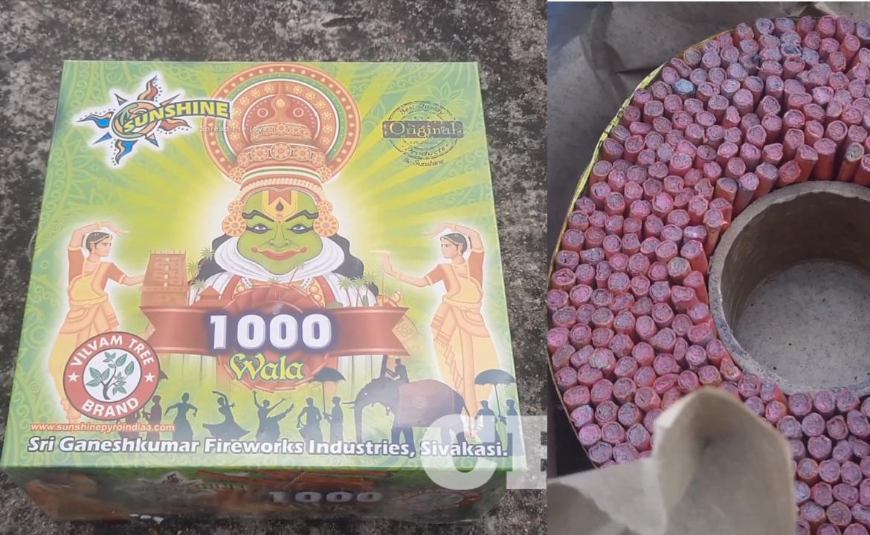 sunshine 1000 wala
